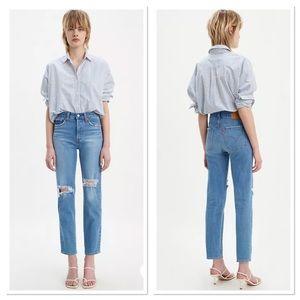 Levi's Wedgie High Rise Straight Leg Blue Jean 26